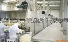 Equipment for seaproducts processing