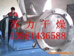化肥颗粒生产设备