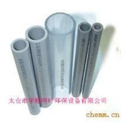 Polyvinylchloride tubes