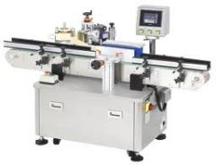 Round Bottle Labeling Machine with Coding Printer