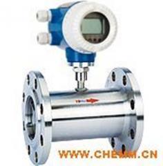 Fuel flowmeters