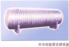 外冷却盘管发酵罐