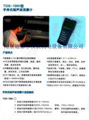 Ultrasonic flow meters