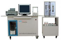 Analyzers sulfuric