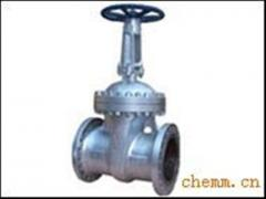 Flanged valves