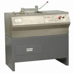 Y100L2-4 Metallographic Sample Grinding Machine