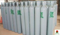 Stable gas condensate