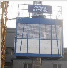 The equipment crane and lift