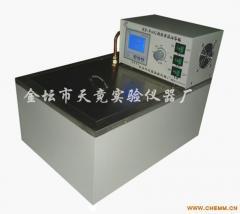Baths water laboratory