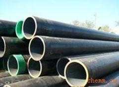 20石油裂化管