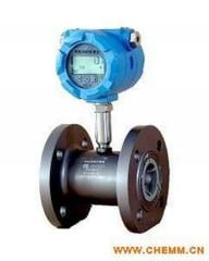 Turbine type flow meters
