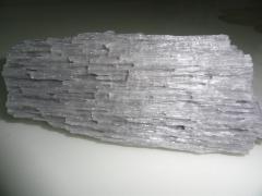 Fused Mullite