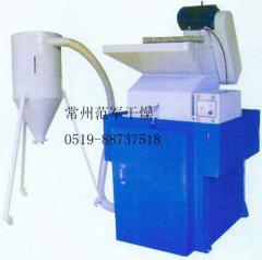 破碎机自动回收装置机组