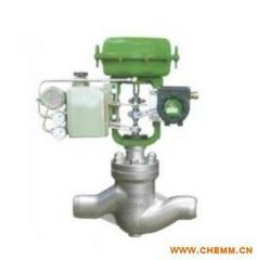 Regulating lever-type valves for delivery water