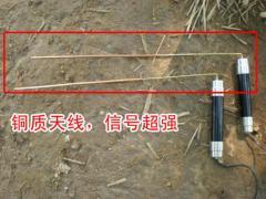 大深度远程金属探测仪(进口)