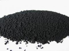 Carbon Black (N220 N330 N550 N660)