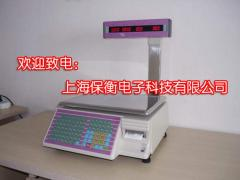 Scales, commercial, electronic