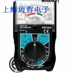 EM-330指针式万用表EM330