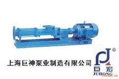 巨神泵业G型单螺杆泵、浓浆泵
