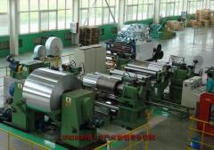 LSFQ1650 Twin-Shaft Cutting Machine