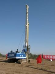 VR Rotary Drilling Rig