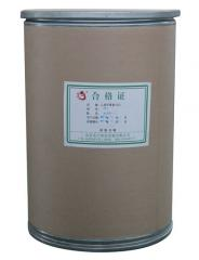 Ethyl Cellulose EC