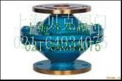 Flame-arresters