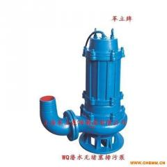 WQ(QW)高效无堵塞排污泵-WQ
