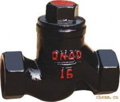 H11T內螺纹升降式止回阀