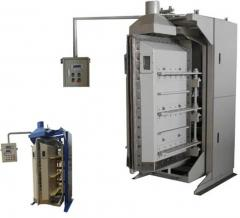 Packing equipment, vacuum package