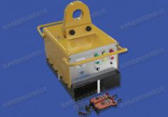 Battery Electro Permanent Magnet for Lift