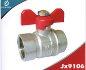 Valves, other