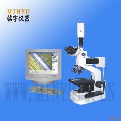 Metallographic microscopes