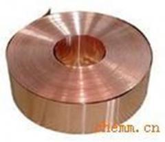 Copper bands