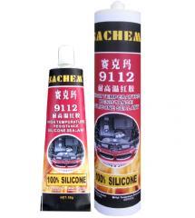 赛克玛9112耐高温红胶
