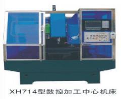 JG-714型 教学用数控加工中心机床