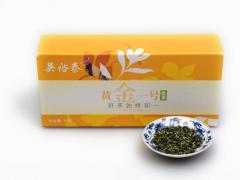 75g黄金一号绿茶礼盒
