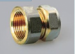 Brass pipe fitting new 3