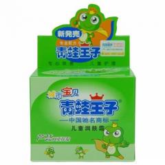 儿童补水柔嫩润肤霜(芦荟)