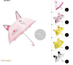 Children umbrellas K-002