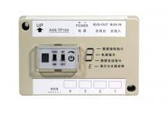 Video Intercom Distributor AH6100