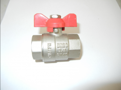Brass ball valve jx0001