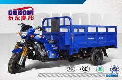 200cc 3 wheeler motorcycle for cargo