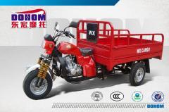 Three wheeler motorcycle 150cc