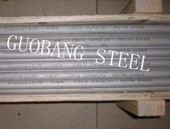 Inconel Alloy 625 Pipe and Tube