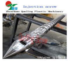 Bimetallic injection screw barrel for injection