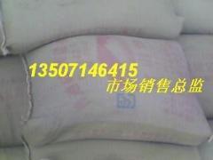 雷山新型干法旋窑水泥