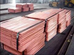 Copper Cathode Gade A