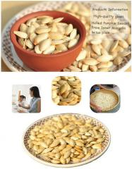 Pumpkin Seeds Wholesale Common Hulled