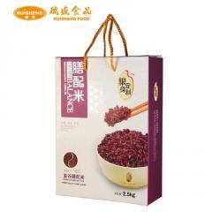 Food Match Purple Sweet Potato